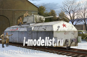 "82912 HobbyBoss 1/72 Soviet draisine ""Krasnaja Zvezda"""