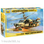 7272 Zvezda 1/72 Helicopter