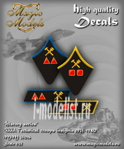 MM35016 Magic Models 1/35 Декаль RKKA Technical troops insignia 1935-1940