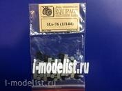 EQG14401 Экипаж 1/144 Резиновые колёса для Ил-76