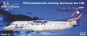 144RA16 RusAir 1/144 Пассажирский лайнер Антонов Ан-140 (смола)