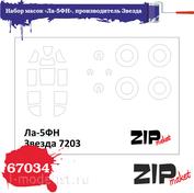 67034 ZIPmaket 1/72 Набор масок «Ла-5ФН», производитель Звезда