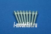 350L07 RB Model 1/350 Металлические стволы для Richelieu, Jan Bart