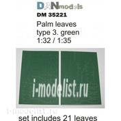 DM35221 DANmodel 1/35 Набор зеленых пальмовых листьев