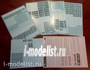32018 Begemot 1/32 Дополнительные ОЗ ВВС России