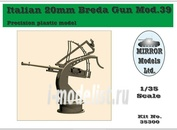 35300 Mirror-models 1/35  Italian 20mm Breda Gun Mod.39 (2 guns)