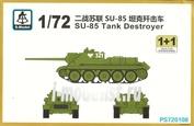 PS720108 S-Model 1/72 SU-85 Tank Destroyer