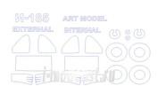 48048 KV Models 1/48 Маска И-185