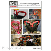 ASK72102 All Scale Kits (ASK) 1/72 Handles of ejection seats of the USSR/Russia