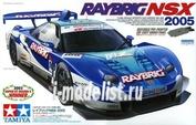 24286 Tamiya 1/24 Raybrig Honda, NSX 2005