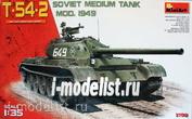 37012 MiniArt 1/35 Советский средний танк Т-54-2 1949 г.