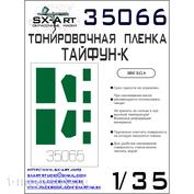 35066 SX-Art 1/35 Тонировочная пленка Typhoon-K зеленая (Звезда)