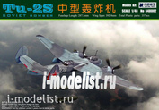 B48002 Xuntong Model 1/48 Soviet t-u-2S torpedo bomber