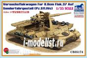 CB35174 Bronco 1/35 Versuchsflakwagen 8.8cm Flak 37