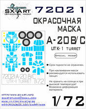72021 SX-Art 1/72 Окрасочная маска A-20B/C Boston with UTK-1 Turret
