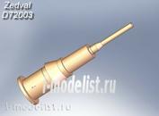 D72003 Zedval 1/72 Антенный ввод для радиостанций P-168