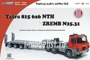 P02 PMHT 1/32 Tatra 815 6x6 NTH