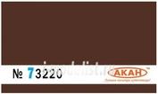 73220 Акан Краска акриловая Коричневый для жел. дор. вагонов