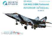 QD48028 Quinta Studio 1/48 3D Декаль интерьера кабины МиК-31БМ (для модели AMK)