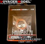 VR-A002 Voyager Model  Фототравление для Copper Cable II