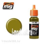 AMIG0007 Ammo Mig RAL 7017 DUNKELBRAUN (Dark brown)
