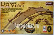 18153 Academy Арочный мост Леонардо да Винчи (Leonardo da Vinci Arch Bridge)