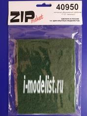 40950 ZIPmaket Нетканый абразивный материал FINE (зеленый)