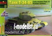 3527 Макет 1/35 Танк Т-34/85 ранних выпусков завода №112