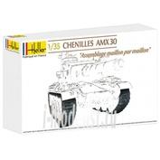 81301 Heller 1/35 Траки сборные для Chenilles AMX30