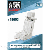 ASK48053 All Scale Kits (ASK) 1/48 Катапультное кресло К-36Д-5