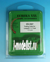 ER-3507 EurekaXXL 1/35 Towing cable for modern Nato Tanks (Leopard 1/2)