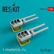 RSU48-0054 RESKIT 1/48 Авиапушки для Суххой-25 (2 шт.)