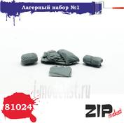 81024 ZIPmaket Лагерный набор №1 (рюкзак малый, скатки брезента, разобранная палатка - 4 элемента)