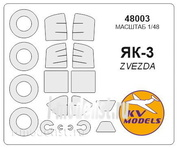48003 KV Models 1/48 Маска для самолета Яковлев-3 + маски на диски и колеса