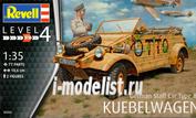 03253 Revell 1/35 Немецкий автомобиль повышенной проходимости