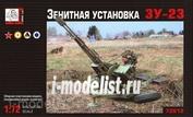 72612 Face 1/72 anti-Aircraft installation Zu-23