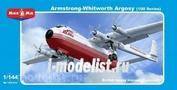 144-013 Mikro Mir 1/144 Самолёт Armstrong-Whitworth Argosy (100 series)