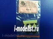 EQG72083 Экипаж 1/72 Резиновые колёса для Ту-2