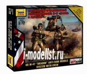 7415 Звезда 1/72 Американский противотанковый ракетный комплекс М-47