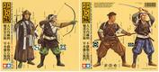 25410 Tamiya 1/35 Самураи (4 фигуры.)