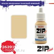 26391 ZIPMaket Краска акриловая Телесный базовый бледный