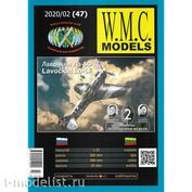 WMC-47 W. M. C. Models 1/33 Lavochkin La-5F