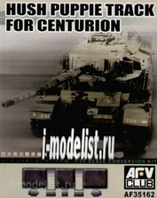 AF35162 AFV Club 1/35 Hush Puppie Track for Centurion