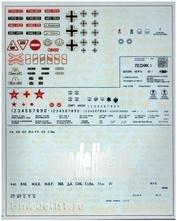 D87001 Zebrano 1/87 Декаль на Российские/советские ж/д, бронепоезд Козьма Минин