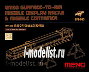 SPS-063 Meng 1/35 Russian 9M38 Surface-to-air Missile Dispaly Racks & Missile Container (Resin)