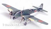 61092 Tamiya 1/48 Mitsubishi Ki-46 Iii Type100 Command Recon Plane (Dinah)