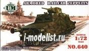 mt640 UM 1/72 armored Train