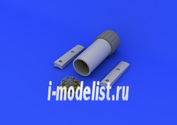 648175 Eduard 1/48 Дополнение к модели F-104 exhaust nozzle late