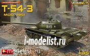 37007 MiniArt 1/35 Soviet Medium Tank T-54-3 Mod. 1951 Interior Kit