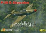 92135 RS Models 1/72 P-39 D/F Airacobra